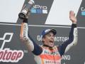 MotoGP: Маркес выиграл Гран-при Германии