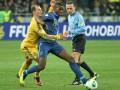 Экс-арбитр FIFA: Французские футболисты не поддержали авторитет Платини