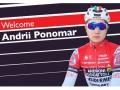 Украинец Пономарь будет выступать за известную итальянскую велокоманду