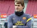 Барселона договорилась о контракте с новым главным тренером