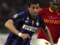 Матч Рома - Интер не состоится. В Италии отменили все субботние поединки
