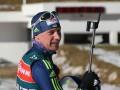 Украинцы провалили спринтерскую гонку на Кубке IBU