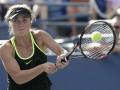 US Open: Свитолина не смогла поквитаться с Квитовой за поражение в Рио