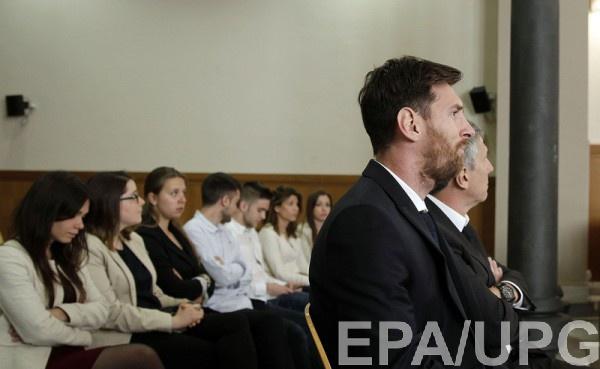 Лионель Месси в зале суда