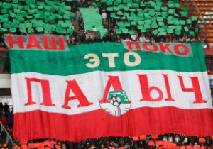 Фотогалерея: Локомотив до Киева довезет. Семин отправлен в отставку
