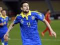 Селезнев: Я бы очень хотел сыграть с Россией в четвертьфинале Евро-2016