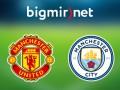 Манчестер Юнайтед - Манчестер Сити 1:2 Трансляция матча чемпионата Англии