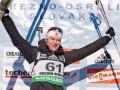 Биатлонист сборной Норвегии: Женщины удостоились чести увидеть нас голыми