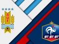 Уругвай – Франция: когда матч и где смотреть
