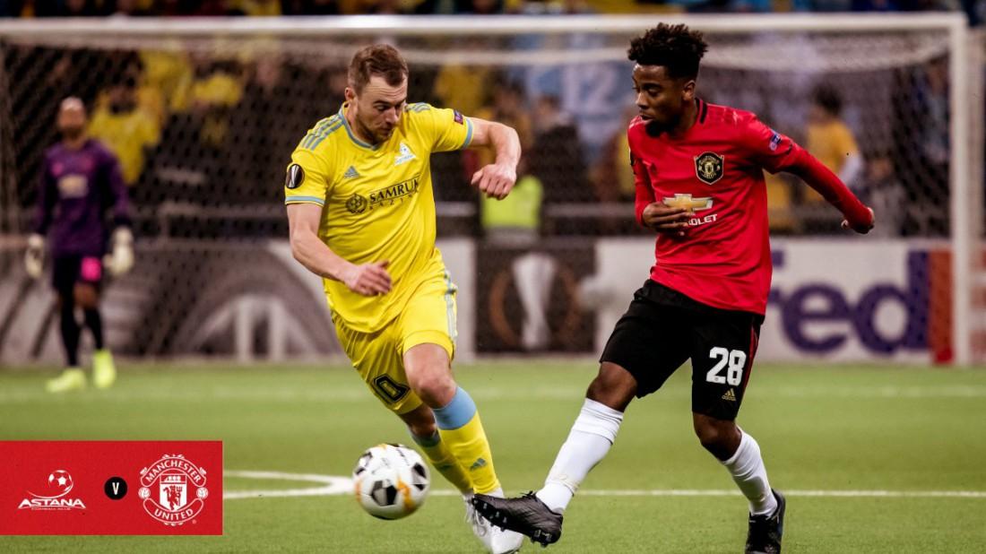 Астана - Манчестер Юнайтед: видео голов