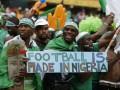 Нигерия побеждает в Кубке африканских наций
