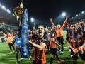 Видео дня: Реки шампанского и яркие эмоции Шахтера после победы в финале Кубка Украины
