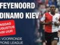 Саленко: Игры у Динамо нет, но Фейнорд команда пройдет
