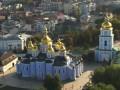 Город духовности. Официальный проморолик Киева к Евро-2012
