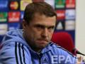 Ребров: Шевченко - главный тренер сборной, и я не могу обсуждать его решения