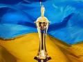 Кубок Украины: определились дата, время и места проведения матчей 1/4 финала
