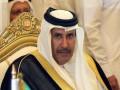 Катарские шейхи заинтересовались покупкой Кривбасса - СМИ