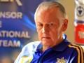 Тренер сборной Украины: Буду до конца поддерживать Конькова