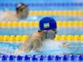 Украина продолжает ставить рекорды на Паралимпиаде