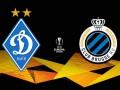 Динамо Киев 1:1 Брюгге: как это было