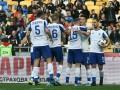 Динамо - Копенгаген: анонс и прогноз матча Лиги Европы