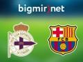 Депортиво - Барселона: Онлайн трансляция матча чемпионата Испании