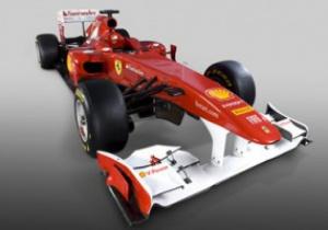 Ferrari представила болид на новый сезон