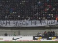 Фанаты Металлурга: Mы считаем неуместным переезд Шахтера в Запорожье