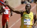 Назло рекордам: Усэйн Болт выбежал из девяти секунд