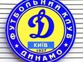 Киевское Динамо вышло в четвертьфинал Кубка Содружества