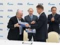 Блаттер поприветствовал Газпром в качестве первого российского спонсора