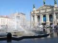 Оглашена рекламная концепция Львова для Евро-2012