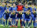Сборная Украины с трудом обыграла команду Грузии