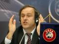 Киев примет Исполком UEFA