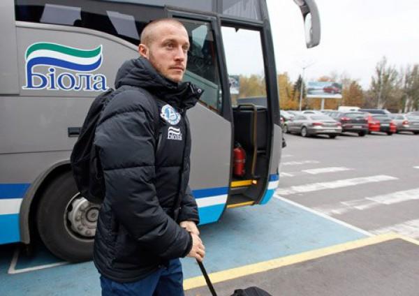 Футболисты Днепра отправились в отпуск