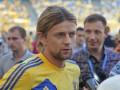 Тимощук: Забили 9 мячей для болельщиков