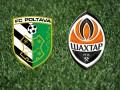 Полтава - Шахтер: где смотреть матч Кубка Украины