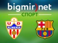 Альмерия - Барселона: 1:2 Трансляция матча чемпионата Испании