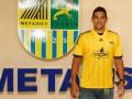 Диего Соуза: Я надеюсь пробиться в Лигу чемпионов с Металлистом