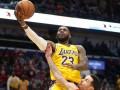 НБА: Лейкерс побеждает Новый Орлеан, Торонто громит Нью-Йорк