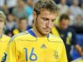 Украина перед матчем с Молдовой потеряла еще одного защитника
