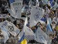 Ультрас Динамо организуют сбор денег, чтобы помочь борцам с сепаратизмом