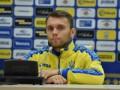 Караваев: Ехать без мотивации в сборную – недопустимо