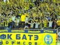 После матча БАТЭ – Шахтер милиция задержала троих фанатов