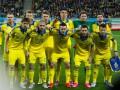 Словения - Украина: Вероятные составы на матч отбора Евро-2016