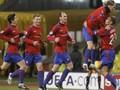 ЦСКА выйдет с траурными повязками на матч против Интера