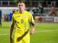 Зубков забил первый гол за сборную Украины