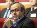 Комитет по этике ФИФА снял все обвинения с Платини - СМИ