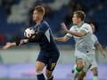 Днепр-1 - Карпаты 2:0 видео голов и обзор матча УПЛ