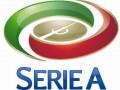Стали известны даты проведения перенесенных матчей Серии А